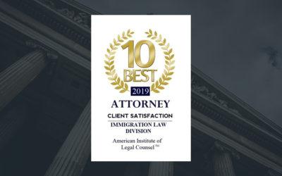 """The American Institute of Legal Counsel: """"Los 10 mejores abogados de inmigración en Illinois"""" por satisfacción del cliente (2016-2019)"""